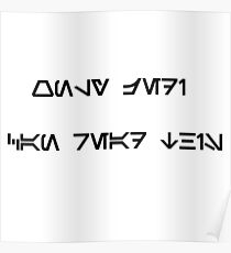 Only Jedi Can Read This Poster