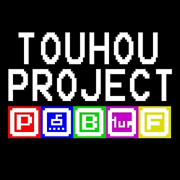 Touhou Project - Pixel by TheColorofRain