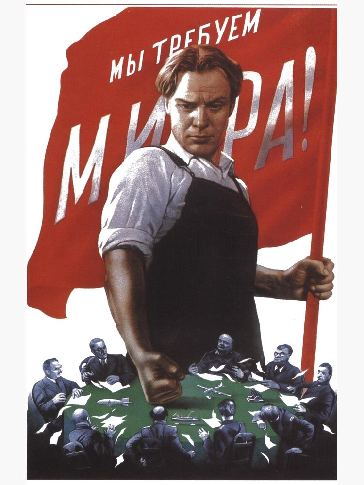 Political visual agitation in the Soviet Union: Political poster by znamenski