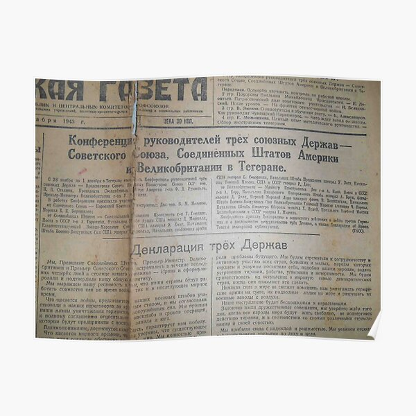 Old Historical Edition, Soviet Union Political Newspaper Poster