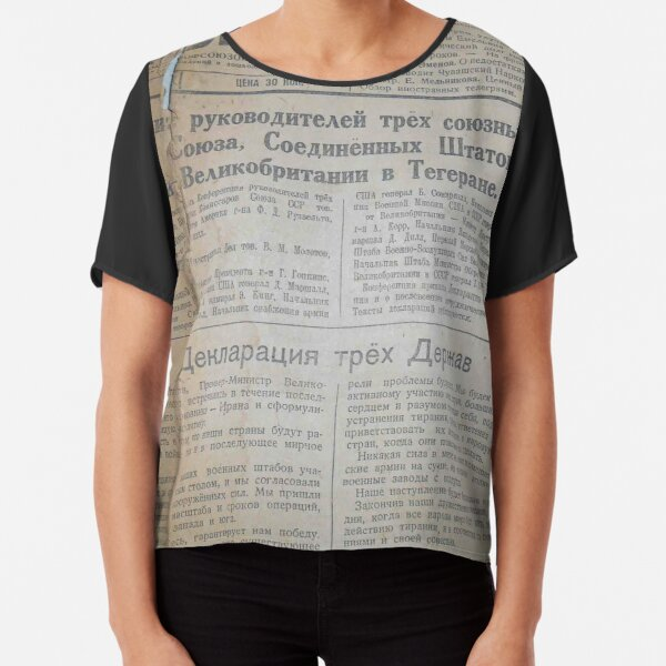 Political Poster, Old Soviet Union Political Newspaper Chiffon Top