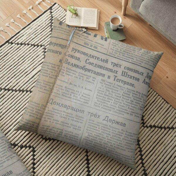 Old Soviet Union Political Newspaper Floor Pillow