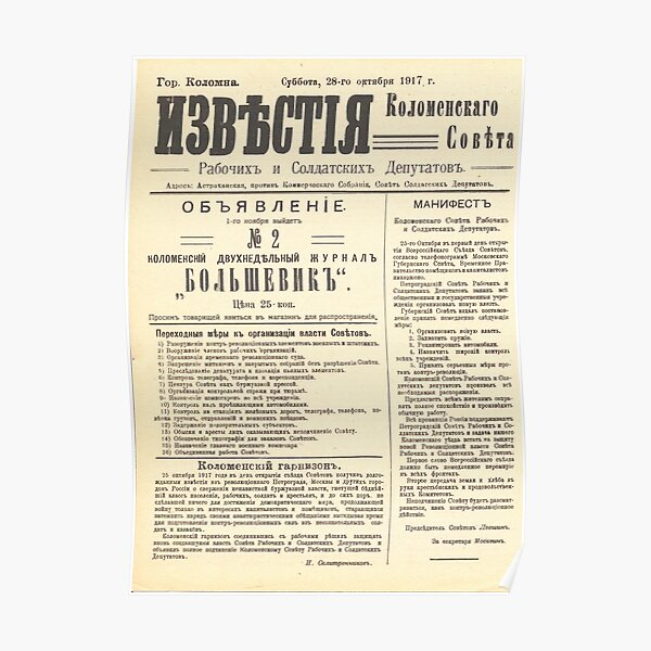 Old Russian Political Newspaper Poster