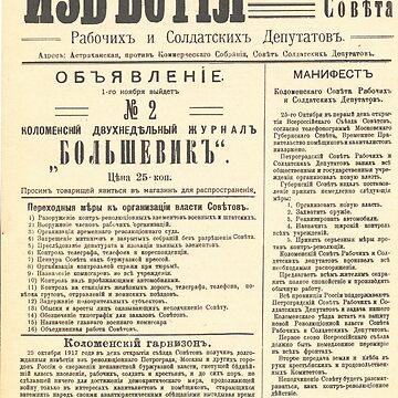 Old Russian Political Newspaper by znamenski