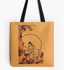 Rural Chinese Scene Tote Bag