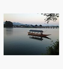 Kyoto Fishing Photographic Print