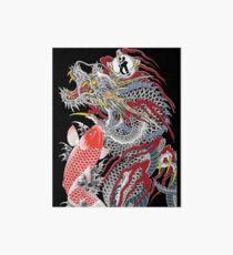 Dragon and Koi Yakuza Art Board