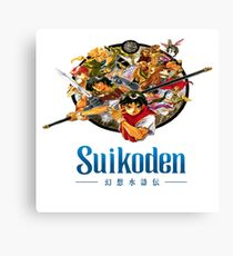 Suikoden Liberation Army Cover Design Canvas Print