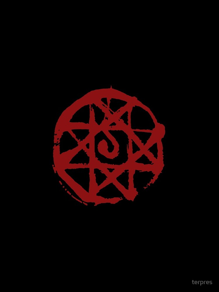 Fullmetal Alchemist - Alphonse by terpres