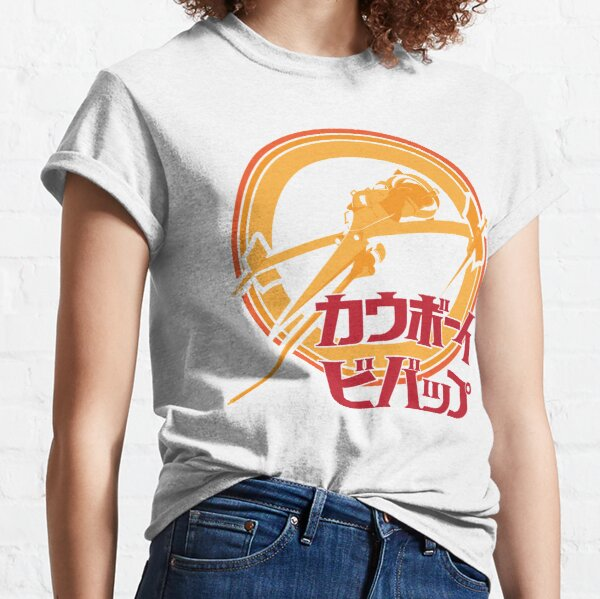 Bebopin' Classic T-Shirt