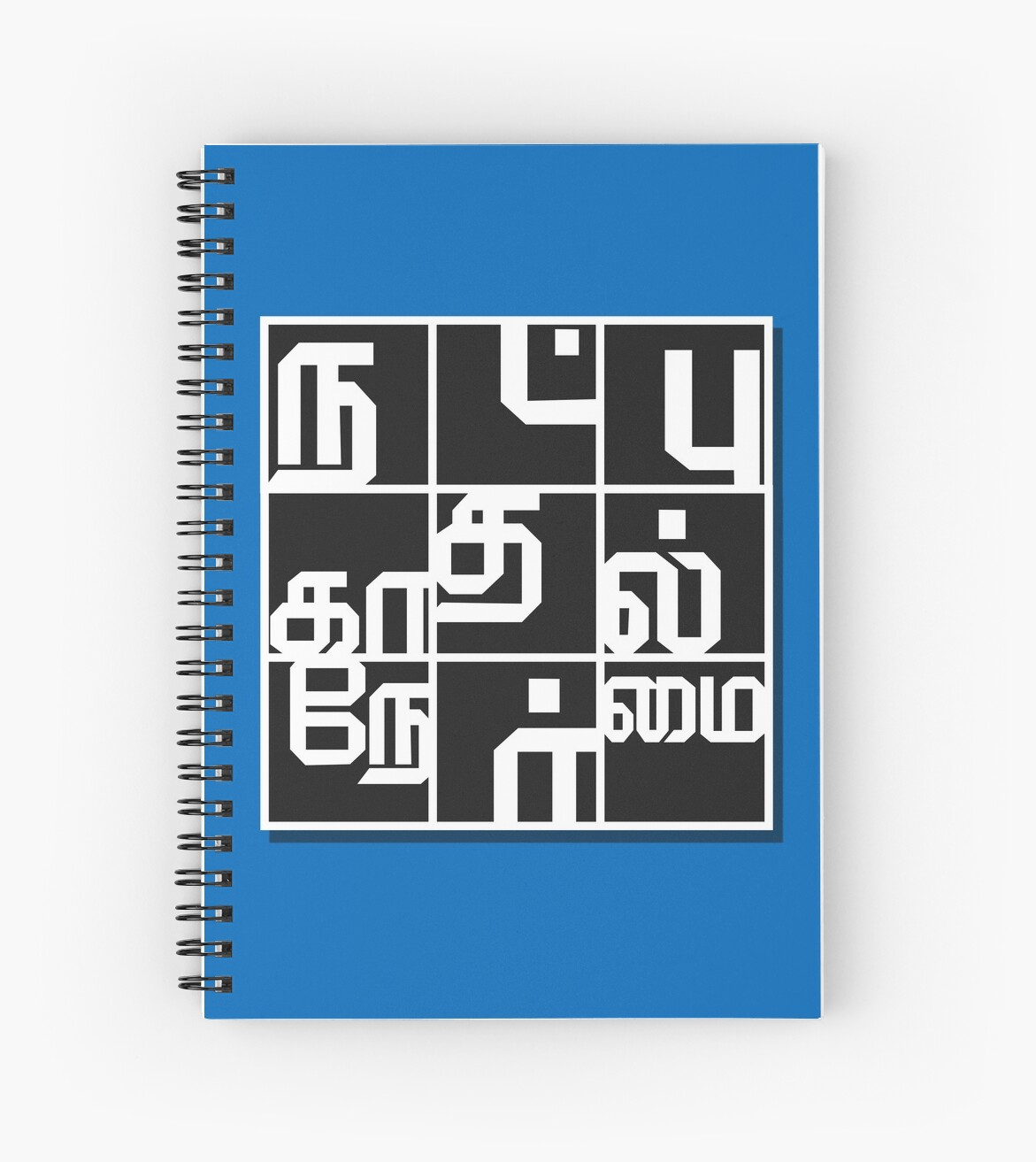 3 Elements Of Life Tamil By Shazzdesign