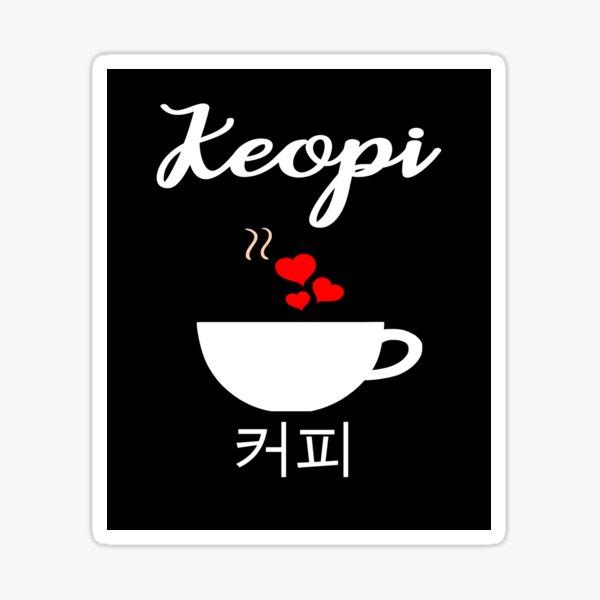 Keopi Love (Coffee Love) Sticker
