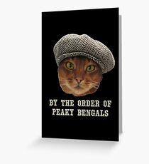 Peaky Blinders Bengal Cat Greeting Card