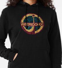 CCCP Interkosmos V05 Leichter Hoodie