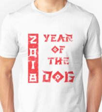 Year Of The Dog Red gift for Chinese Unisex T-Shirt