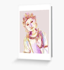 Kind and Merciful One Greeting Card