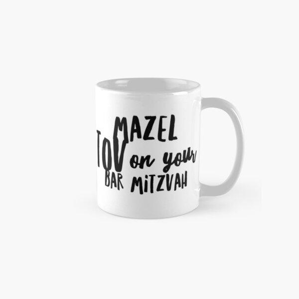 Bar mitzvah  Classic Mug