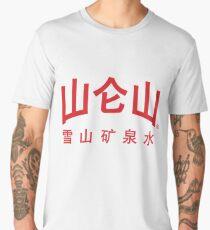 Wew snooker water meme Men's Premium T-Shirt