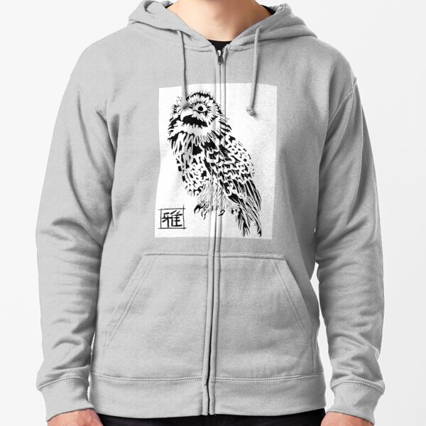 OWL Zipped Hoodie