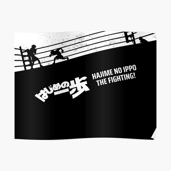Hajime no Ippo - Final Blow Poster