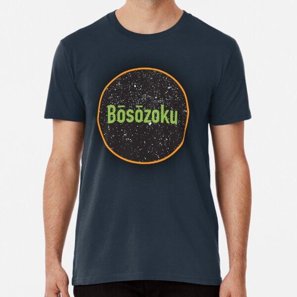 Bōsōzoku T Shirts Premium T-Shirt