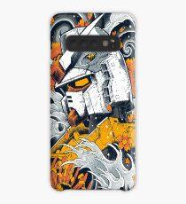 Gundam Case/Skin for Samsung Galaxy