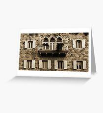 Lebanese Façade Greeting Card