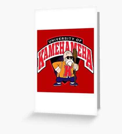University of Kamehameha Greeting Card