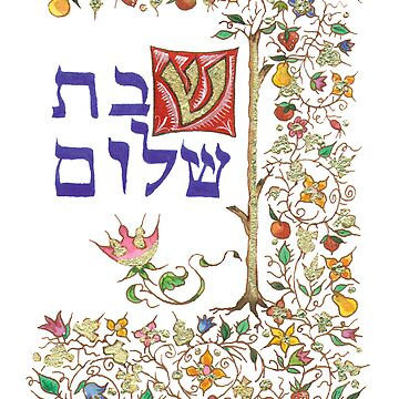 Greeting Card: Shabat Shalom by the5thbeatle