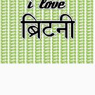 i love Britney by Lalit  Bhusal