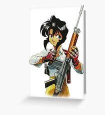 "Irene ""Rally"" Vincent 