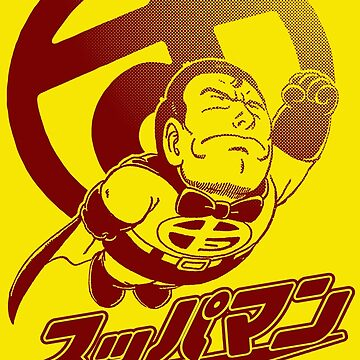 Suppaman by goomba1977