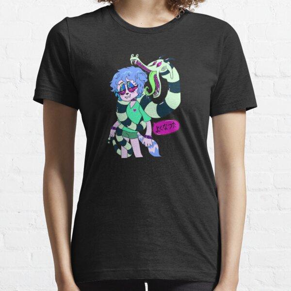 beware Essential T-Shirt