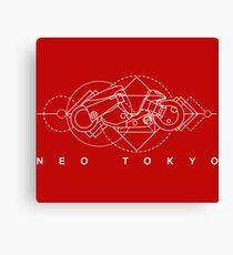 Akira - Kaneda's bike Canvas Print