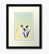 Daffodils Bloom Framed Print