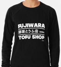 Initial D Lightweight Sweatshirt