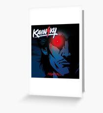 Kavinsky Greeting Card
