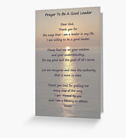 Leadership Prayer Poster and Card Greeting Card