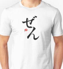 ぜん ZEN (T-Black) T-Shirt