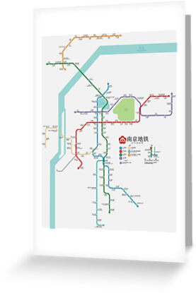 Nanjing Metro Map China Greeting Cards By Superfunky Redbubble