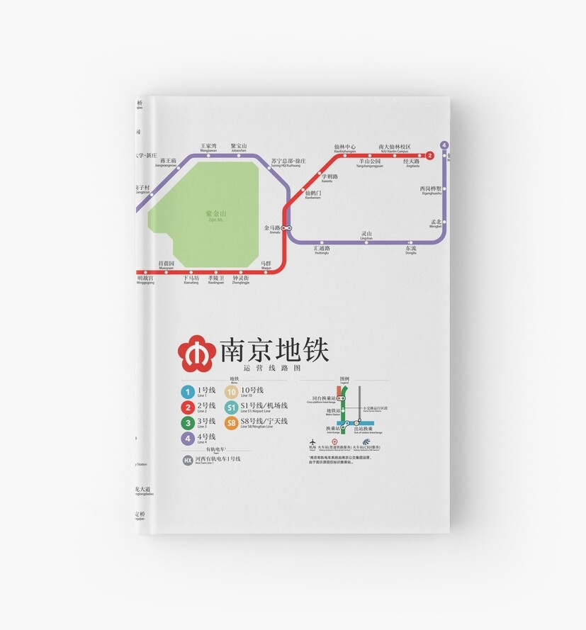 Nanjing Metro Map China Hardcover Journals By Superfunky Redbubble