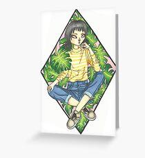 Aria Greeting Card