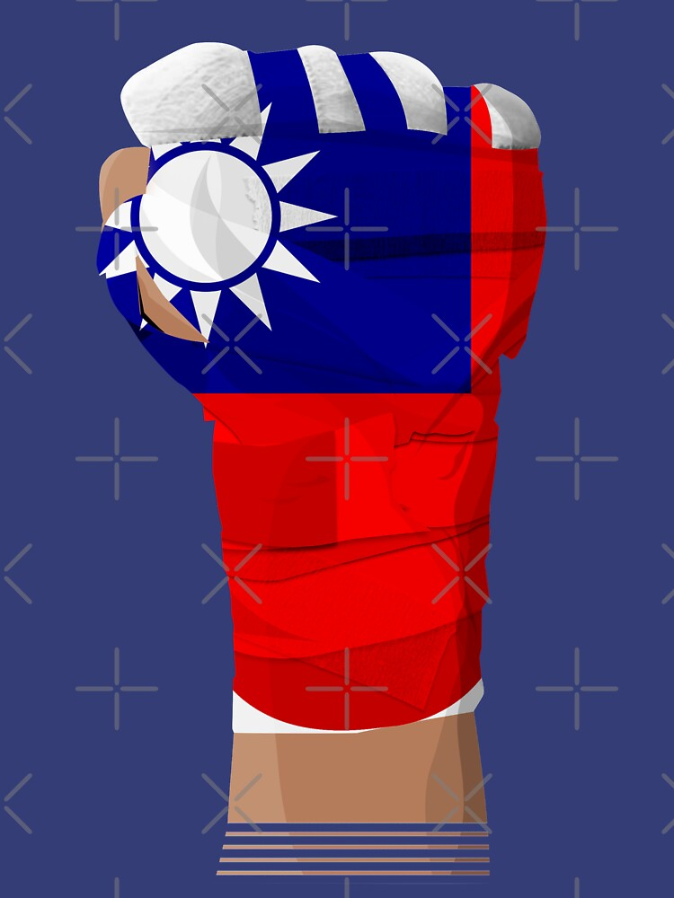 TAIWAN FIGHTING PRIDE by cinimodfx