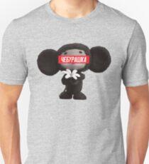 Cheburashka (Чебурашка)  Slim Fit T-Shirt