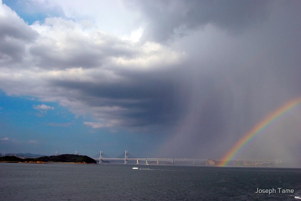 Rainbow on the Inland Sea by Joseph Tame
