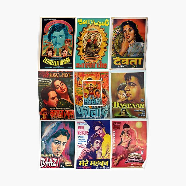 Vintage Bollywood Pattern Poster