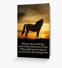 Horse Bereavement Sympathy Spiritual Poem Greeting Card
