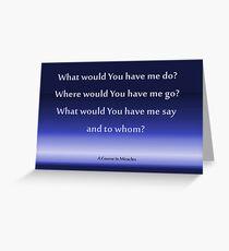 Spiritual Guidance Prayer Card Greeting Card