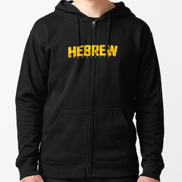 Black Hebrew  Zipped Hoodie