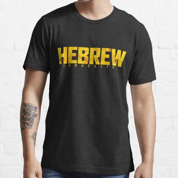 Black Hebrew  Essential T-Shirt